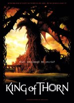 https://chinchongcha.files.wordpress.com/2011/04/king-of-thorn.jpg?w=213