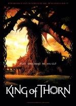https://chinchongcha.files.wordpress.com/2011/04/king-of-thorn.jpg?w=213